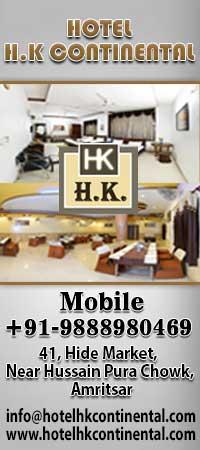 hk_hotel_14122015