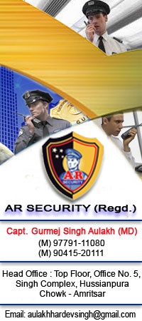 ar_security