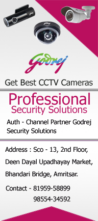 professional_security_solution